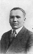 Frank Herman Friedman