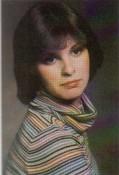 Maureen Magner (McCroskey)